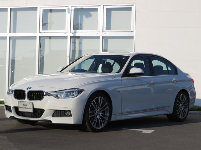 BMW 3シリーズ 320d Mスポーツ 当社デモカー 認定中古車...