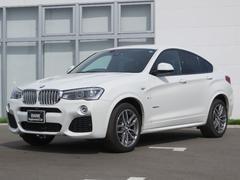 BMW X4xDrive 28i Mスポーツ 認定中古車