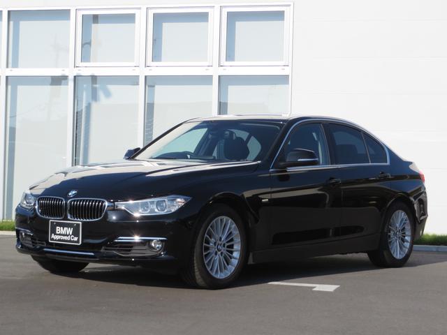 BMW 3シリーズ 320iラグジュアリー ワンオーナー 認定中古...