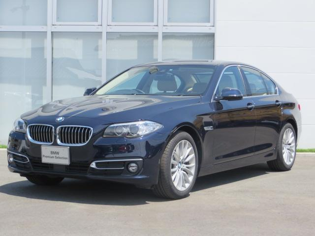 BMW 5シリーズ 523iラグジュアリー 当社デモカー 認定中古...