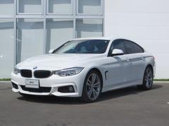 BMW420iGC Mスポーツ 認定中古車 LEDヘッドライト