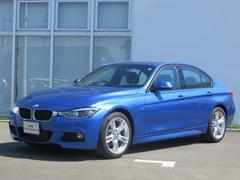 BMW318i Mスポーツ 認定中古車 元デモカー Bモニター