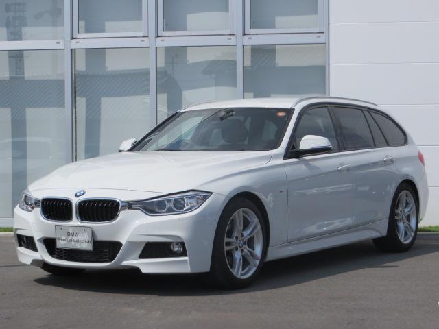 BMW 3シリーズ 320dツーリング Mスポーツ 認定中古車 社...