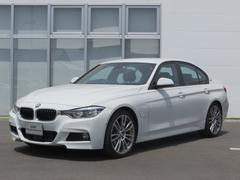 BMW330e Mスポーツ 認定中古車 当社デモカー 19AW