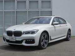 BMW740e Mスポーツ 認定中古車 当社試乗車 SR