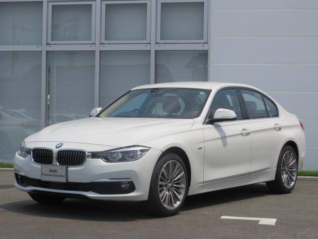BMW 3シリーズ 320d ラグジュアリー 認定中古車 当社デモ...