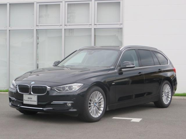 BMW 3シリーズ 320dツーリング ラグジュアリー 認定中古車...