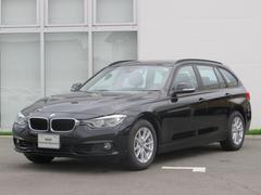 BMW318iツーリング 認定中古車 当社デモカー バックカメラ