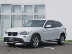 BMW X1sDrive 18i認定中古車ワンオーナー