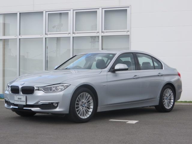 BMW 3シリーズ 320d ラグジュアリー認定中古車 ACC レ...
