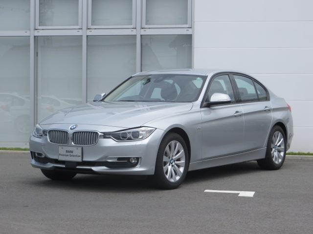 BMW 3シリーズ 320d モダン 認定中古車 ACC Bモニタ...