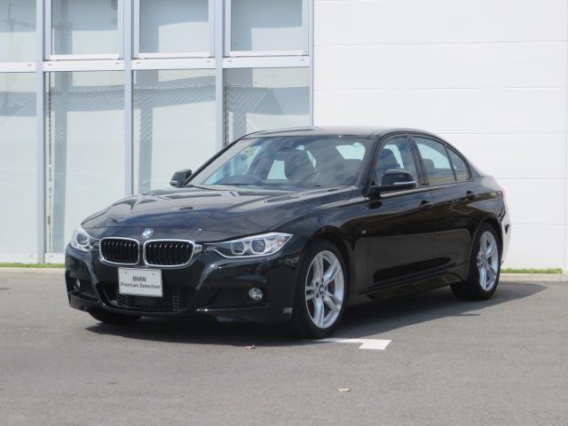 BMW 3シリーズ 320i Mスポーツ 認定中古車 ACC HD...