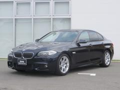 BMW523i Mスポーツ認定中古車 サンルーフ ワンオーナー