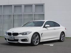 BMW435iクーペ Mスポーツ認定中古車 赤レザーシート
