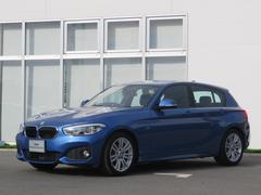 BMW118i Mスポーツ認定中古車 クルーズコントロール
