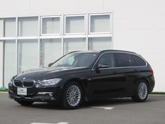BMW320dツーリング ラグジュアリー認定中古車 地デジTV