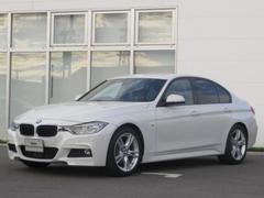 BMW320i Mスポーツ 認定中古車 ACC TVチューナー