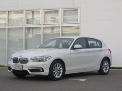BMW118i スタイル 認定中古車 コンフォートPKG