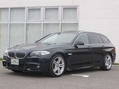 BMW523dツーリング Mスポーツ 認定中古車 サンルーフ