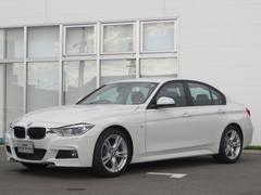 BMW318i Mスポーツ 認定中古車 デモカー LEDライト