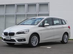 BMW218dグランツアラー ラグジュアリー認定中古車デモカー