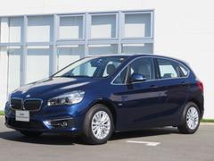 BMW218iアクティブツアラー ラグジュアリー認定中古車デモカー