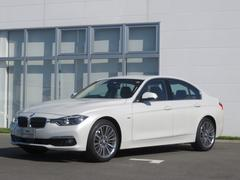 BMW320d ラグジュアリー 認定中古車 デモカー レザーシート