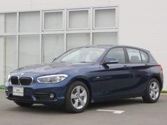 BMW118d スタイル認定中古車 クルーズコントロール デモカー
