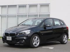 BMW218dAT Mスポーツ 認定中古車 ACC デモカー