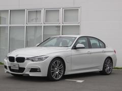 BMW330e Mスポーツ認定中古車 レザーシート デモカー