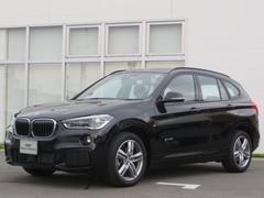BMW X1xDrive 20i Mスポーツ認定中古車 当社デモカー