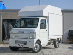 キャリイトラック 移動販売車 シンク 水道 換気扇 設備付き 外部入力有り(スズキ)