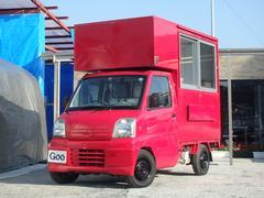 ミニキャブトラック 移動販売車 4WD(三菱)