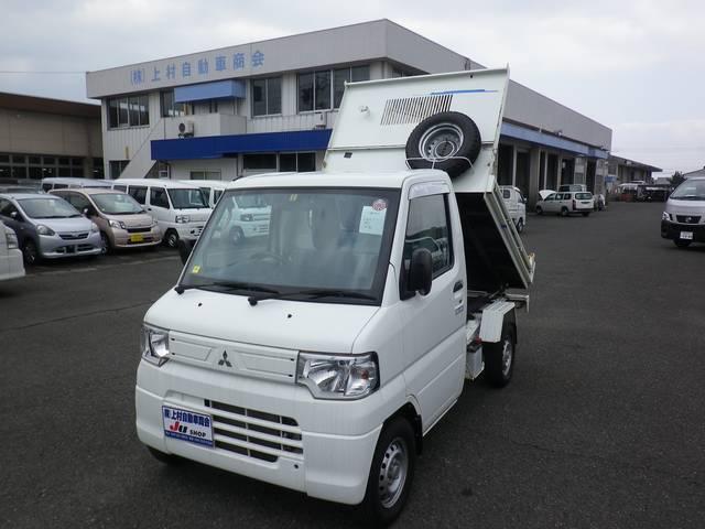 三菱 ミニキャブトラック PTOダンプ (車検整備付)