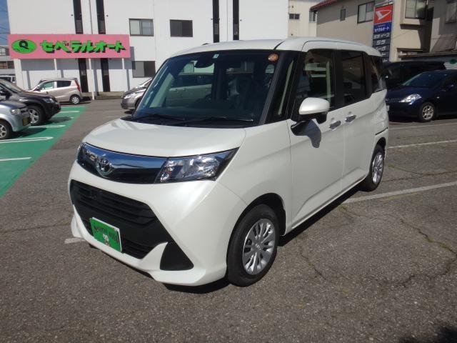 トヨタ G S SAII コンフォートパッケージ 登録済未使用車