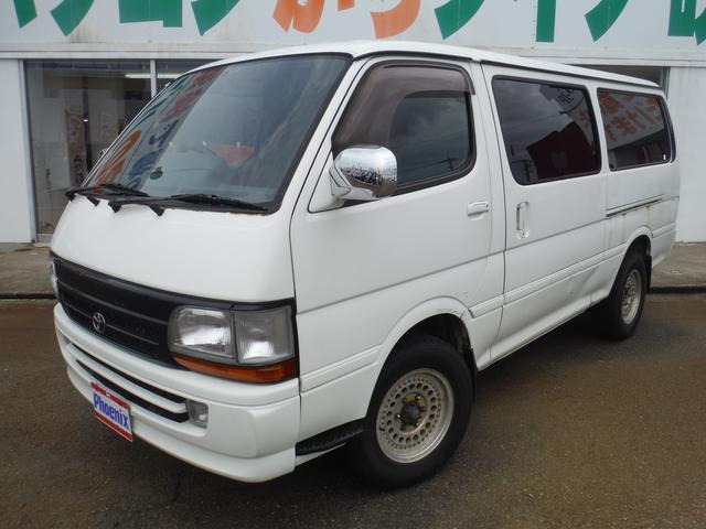 トヨタ ロングスーパーGL 4WDディーゼルAC100V電源