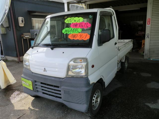 三菱 ミニキャブトラック ダンプ (検30.11)