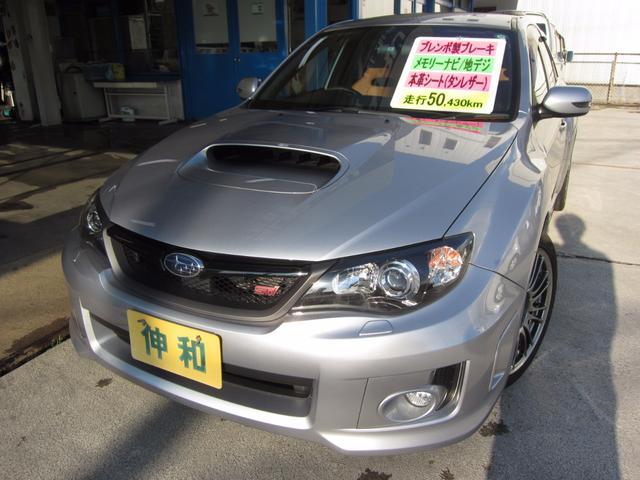 スバル WRX STI Aライン プレミアムパッケージ ブレンボ付