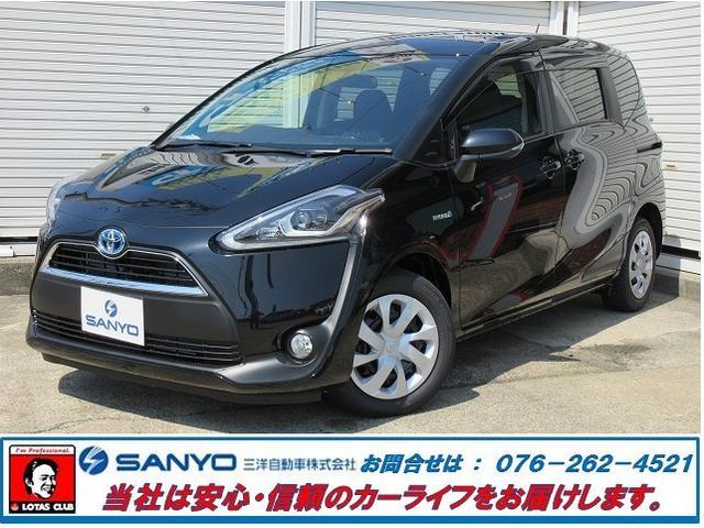 トヨタ HV G ブルーレイ対応ナビ セフティセンス LEDライト