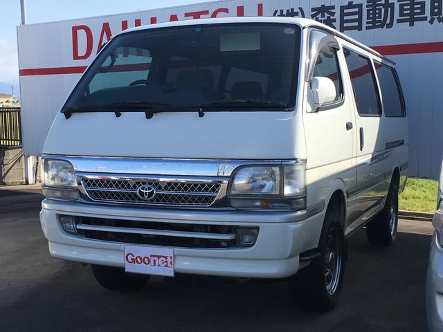 トヨタ ロングスーパーGL 4WD リヤヒーター AC100V