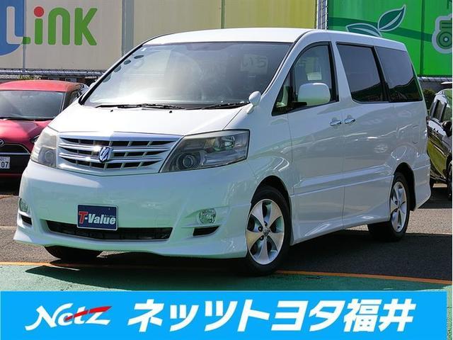 トヨタ AS リミテッド 4WD HDDナビ ETC