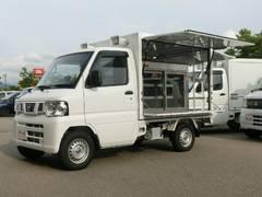 NT100クリッパートラック SD 移動販売車 移動スーパー 全国対応 フル装備(日産)