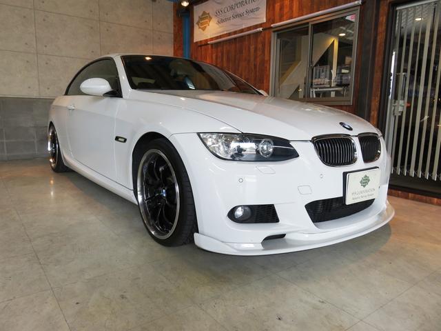 BMW 3シリーズ 335iカブリオレ Mスポーツパッケージ N5...
