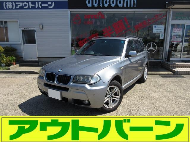 BMW X3 2.5si MスポーツPkg後期型 前後PDC バッ...