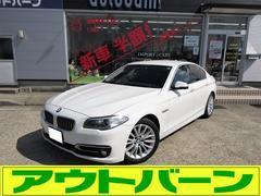 BMW528iラグジュアリー 後期LCIモデル Intセーフティ