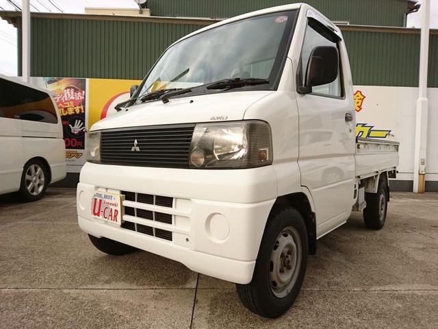 三菱 ミニキャブトラック 4WD (検29.3)