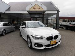 BMW118d Mスポーツ 純正ナビゲーション バックモニター