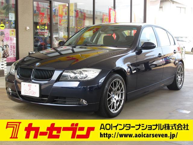 BMW 3シリーズ 320i 社外17インチAW Mスポステアリン...