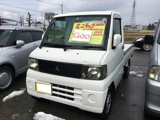 三菱 ミニキャブトラック 4WD 5MT (検29.7)