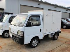 アクティトラック冷蔵車 AC 4WD 5MT